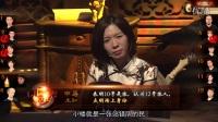 Pandakill 第一季 开播特别篇 超清
