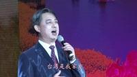 2017江苏省各界人士新年茶话会--鼓浪屿之歌