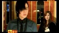 星空卫视 亚洲风剧场 原来是美男 广告片 张根硕篇 宣传片&mdas