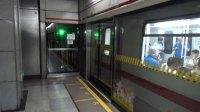 上海地铁1号线 01A04伪八二世 113号车 陕西南路出站