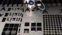 new co2 laser metal cutting head cutting (2)