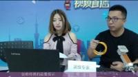 北京电信10000直播间-电信宽带使用技巧
