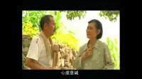 五集豫剧电视剧《叔嫂情》第一集-李斌主演