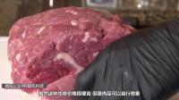 为什么网上卖的牛排这么便宜,到底是什么做的?看完你还敢吃吗?