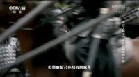 走过大陕北(一) 寻迹战国河西长城 170814