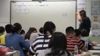 暑期班初中三年级物理中考满分尖子班 第十二讲1