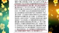王栎鑫宣布二胎儿子出生 谢谢你圆满了我的人生