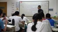 暑期班初中三年级数学中考满分尖子班 第十二讲9