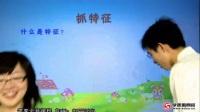 小学三年级语文知识大全 ——非常作文训练营 王雨洁 【10讲+讲义】