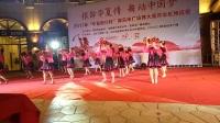 青岛开发区黄岛香香舞蹈队–跳到北京