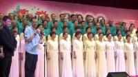2017年8月13日合唱比赛专家点评云南高校教授合唱团演唱歌曲