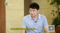 纪实频道《赢+》福建意昂机电股份公司董事长庄佟伟
