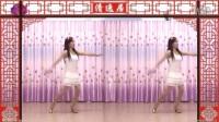 广场舞《亲爱的嫁给我吧》简单16步