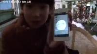 王俊凯爆易烊千玺手机微信暧昧聊天记录, 有个女孩子的名字