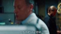 碟中谍4 汽车挡风玻璃瞬间变身全触控显示屏