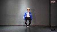 【武汉SUP舞蹈工作室】越越 防弹少年团《屌》