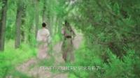 热血长安 第二季 07 倩女幽魂 书生荒寺邂逅复仇倩女