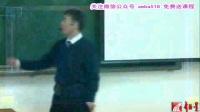桥梁工程  李自林 天津大学【全82讲】(3.5G)