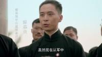 蒋介石顶撞国民党元老,意欲剔除三民主义