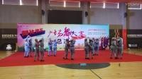 水兵舞《恭喜小苹果在上海广场舞总决赛荣获团体冠军》A1F21C3E100-1F84-D227-14FE-9F64B3BFB5B0