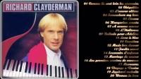 理查德·克莱德曼钢琴轻音乐曲选(2)