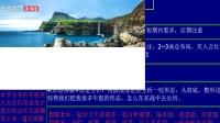 长江证券八月行业配置报告:周期股估值贵了么?