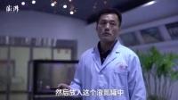 探访山东银丰实验室:新人体冷冻罐就位 常期零下196度 (2)(000000-000000)