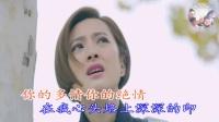 【一夜情人】黄凯芹,门丽_超清