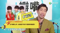 瓣嘴 第1季 第6期:王千源应该是TFBOYS里最有前途的!