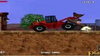 挖土机挖掘机工程车玩具车视频表演 遥控版亲子游戏汽车总动员超级飞侠熊出没搅拌车托_高清