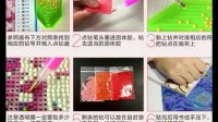 北京春歌钻石画加盟得到高度的好评