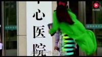 太惊艳了,杨晓燕竟然跑步追宋小宝,宋小宝真幸福