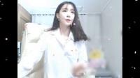 天天视频组—韩国女主播金艺贞20170719直播片段热舞白色衬衣显白领气质
