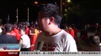 胡丹小提琴弦乐团 闽江边新闻连线