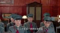 南昌起义胜利后,起义军重新整编任命官员防范国民党反攻