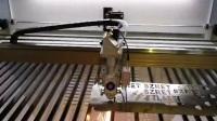 metal cutting machine szret 1390 130w