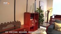 大成尚品古典红木家具集团有限公司