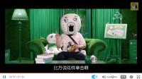 """""""共享马扎""""现身北京一天丢一半, 拿马扎的都是什么人_—在线播放—优酷网,视频高清在线观看"""