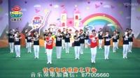 林老师2017幼儿园最新舞蹈幼儿园六一舞蹈《亲爱宝贝》_标清