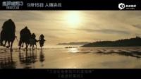 视频: 《猩球崛起3: 终极之战》人性本善版预告片