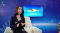《品牌新势力》01期-对话中国柔秀第一人:罗丹