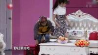 宋小宝小品大全 搞笑最新2017《爱情不外卖》宋小宝 柳岩 欢乐戏剧人_5
