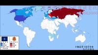 北约华约与集安组织历年成员变化 NATO,Warsaw Pact,and CSTO