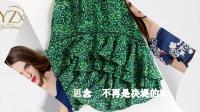 依依青亦服饰新复古桑蚕丝紫色中长款真丝旗袍裙性感中式唐装旗袍