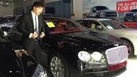 【上海自贸区】豪华车的代表—2017款宾利飞驰平行进口车 美规宾利飞驰最新价格