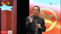 俞敏洪谈创业-搜狐读书-挖掘更好看的阅读
