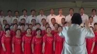 """岳阳市老干合唱团迎""""十九大"""",大合唱。共产党好,共产党亲。"""