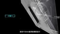 海尔星空吸油烟机拆机对比培训视频 0107v2