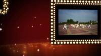 太极拳在玉壶湿地公园图片欣赏2017.8.20.[2]