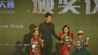 亚少赛总决赛暨乐天堂备用亲宝贝•亚洲国际童装节在京圆满落幕